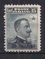 REGNO D'ITALIA LEVANTE GIANNINA 1909-11 FRANCOBOLLI SOPRASTAMPATI SASS. 3 MLH VF - Europa- Und Asienämter