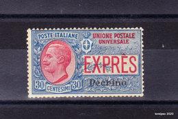 1917  Regno Ufficio Postale Di Pechino Espresso Sas E1 - Cpl MNH ** - 11. Foreign Offices