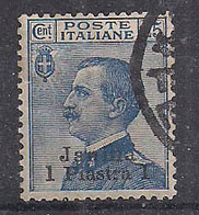 REGNO D'ITALIA LEVANTE GIANNINA 1909-11 FRANCOBOLLI SOPRASTAMPATI SASS. 4  USATO VF - 11. Foreign Offices