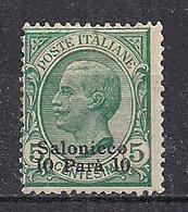 REGNO D'ITALIA LEVANTE SALONICCO 1909-1911 EFFIGE V.EMANUELE III SOPRASTAMPATI SASS. 1  MLH VF - Europa- Und Asienämter