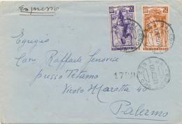 ITALIA AL LAVORO REGIONI D'ITALIA ESPRESSO 50+25 - 6. 1946-.. República