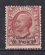 REGNO D'ITALIA LEVANTE SALONICCO 1909-1911 EFFIGE V.EMANUELE III SOPRASTAMPATI SASS. 2 MLH VF - Europa- Und Asienämter
