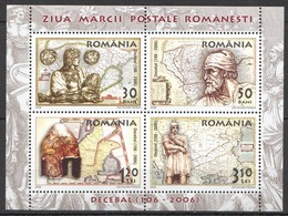 G648 2006 ROMANIA ART ZIUA MARCII DECEBAL 1KB MNH - Geography