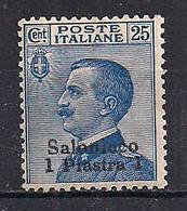 REGNO D'ITALIA LEVANTE SALONICCO 1909-1911 EFFIGE V.EMANUELE III SOPRASTAMPATI SASS. 4 MNH XF - 11. Foreign Offices