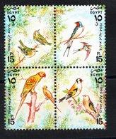 1994 - 1995 - Egypt - Egypte - Birds - Oiseaux - MS - MNH** - Other