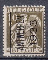 BELGIË - PREO - 1933 - Nr 267A (Ceres) - BRUXELLES 1933 BRUSSEL - (*) - Typo Precancels 1932-36 (Ceres And Mercurius)
