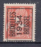 BELGIË - PREO - 1934 - Nr 280 A - BRUXELLES 1934 BRUSSEL - (*) - Typo Precancels 1932-36 (Ceres And Mercurius)