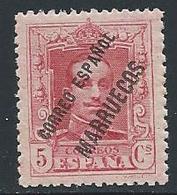 Timbre-Poste MAROC ESPAGNOL N°: 92A - Marruecos Español