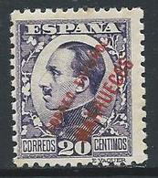 Timbre-Poste MAROC ESPAGNOL N°: 184 - Maroc Espagnol
