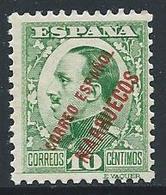 Timbre-Poste MAROC ESPAGNOL N°: 182 - Maroc Espagnol