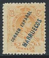 Timbre-Poste MAROC ESPAGNOL N°: 83 - Maroc Espagnol