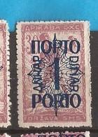 1920   PORTO SLOVENIA JUGOSLAVIJA JUGOSLAWIEN  HINGED - Slovenia