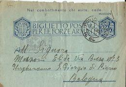 BIGLIETTO FRANCHIGIA POSTA MILITARE 64 1943 BASTELICA CORSICA X BOLOGNA - Military Mail (PM)