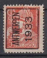 BELGIË - PREO - Nr 262 A - 'ANTWERPEN 1933' - MNH** - Typo Precancels 1932-36 (Ceres And Mercurius)