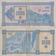 Georgia / 1000 Kupon / 1993 / P-30(a) / VF - Georgia