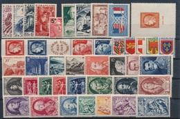 DK-249: FRANCE: Lot Avec Année 1949**  Lot 2 - France