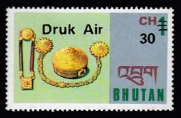 Bhutan 1983 / Druk Air, Air Service, Airplane / Overprinted / Art Handicraft / Mi 807 / MNH - Vliegtuigen