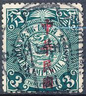 Stamp China 3c Used - 1912-1949 République