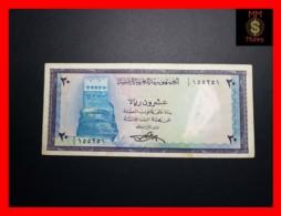 YEMEN A.R. 20 Rials 1971 P. 9  VF - Jemen