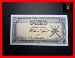 OMAN ¼  Rial 1977  P. 15  UNC Spots - Oman
