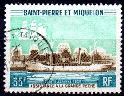 Saint Pierre Et Miquelon: Yvert N° 411° - St.Pierre Et Miquelon