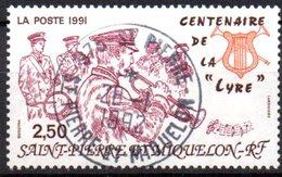 Saint Pierre Et Miquelon: Yvert N° 545° - St.Pierre Et Miquelon