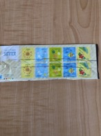Timbre Used  On Paper - 1989-... Emperor Akihito (Heisei Era)