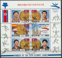 Korea (Nord) 1992 Olympiade Barcelona: Medaillen 3367/72 K Gestempelt (C30484) - Corée Du Nord