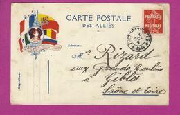 CARTE FRANCHISE MILITAIRE Semeuse Secteur 44 Pour GIBLES SAONE T LOIRE - Guerre De 1914-18