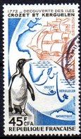 Réunion: Yvert N° 407° - Réunion (1852-1975)