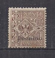 REGNO D'ITALIA LEVANTE 1917-18 CINA PECHINO FRANCOBOLLI SOPRASTAMPATI SASS. 8 MNH XF - 11. Foreign Offices