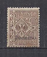 REGNO D'ITALIA LEVANTE 1917-18 CINA PECHINO FRANCOBOLLI SOPRASTAMPATI SASS. 8 MLH VF - 11. Foreign Offices