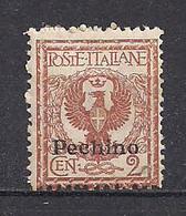 REGNO D'ITALIA LEVANTE 1917-18 CINA PECHINO FRANCOBOLLI SOPRASTAMPATI SASS. 9 MLH VF - 11. Foreign Offices