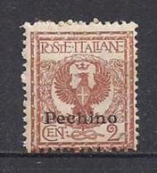 REGNO D'ITALIA LEVANTE 1917-18 CINA PECHINO FRANCOBOLLI SOPRASTAMPATI SASS. 9 MNH XF - 11. Foreign Offices