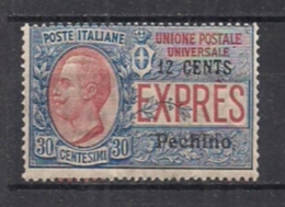 REGNO D'ITALIA LEVANTE 1918 CINA PECHINO ESPRESSI  FRANCOBOLLI SOPRASTAMPATI SASS. 2 MNH XF - 11. Foreign Offices