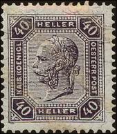 Austria Scott #102a, 1904, Hinged - Neufs