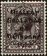 Ireland Scott #7, 1922, Hinged - 1922 Governo Provvisorio