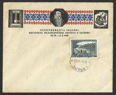 YUGOSLAVIA  ZAGREB FDC Cover GUTENBERG Jubiläum 1940 (see Sales Conditions) 01465 - Storia Postale