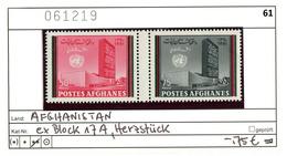 Afghanistan - Postes Afghanes - Michel Block 17 Mittelstück / Centre - ** Mnh Neuf Postfris - UNO - Afghanistan