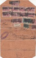 Briefvorderseite R-Brief Aus PFORZHEIM Mit Notstempel Nach Kopenhagen Zensur Pforzheim - Allemagne