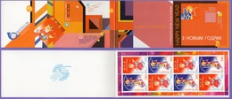 Belarus 2003. Merry Christmas And Happy New Year. Mi # Booklet 509x-510x MNH - Belarus