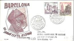 POSTMARKET 1965 ESPAÑA - Textile