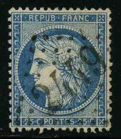FRANCE - YT 60A - IIIe REPUBLIQUE CERES - TIMBRE OBLITERE - 1871-1875 Cérès
