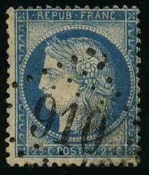 FRANCE - YT 60C - IIIe REPUBLIQUE CERES - TIMBRE OBLITERE - 1871-1875 Cérès
