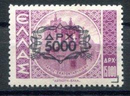 RC 17015 GRECE COTE 198€ N° 533 - 5000d SUR 15000 NEUF ** TB MNH VF - Greece