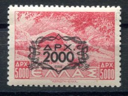 RC 17016 GRECE COTE 54€ N° 532 - 2000d SUR 5000d NEUF ** B/TB MNH VF (PETIT PLI D'ANGLE) - Unused Stamps