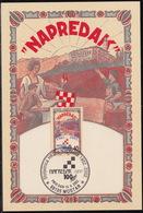 """Bosnia (Croatian), 2002, """"Napredak"""", Maximum Card - Bosnia Herzegovina"""