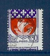 N° 1354A PARIS PIQUAGE A CHEVAL OBLITERE TTB - Variétés Et Curiosités
