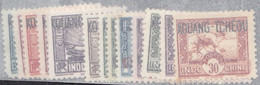 ⭐ Kouang Tchéou - YT N° 97 à 113 ** - Neuf Sans Charnière - 1937 ⭐ - Ungebraucht