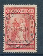BELGIAN CONGO COB 150 USED - Belgisch-Kongo